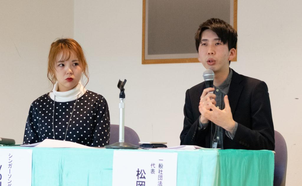 シンガーソングライターのyounA氏(左)と、一般社団法人fair代表の松岡氏(右)