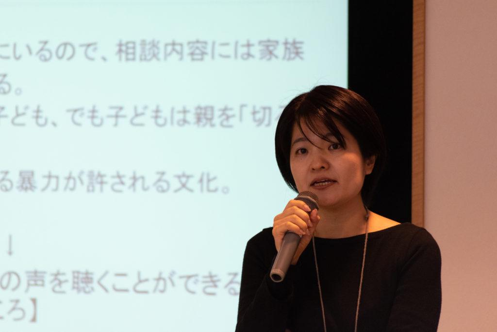 琉球大学教育学研究科教授 上間陽子氏